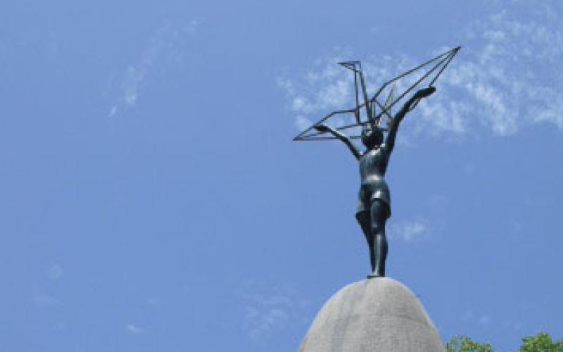 Lehigh University Asian Studies - Monument