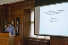 Professor, lecture, Yang, Presentation, Front, Silend Generation