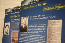 Poster board of Chinese alumni