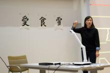 teacher instructing, Calligraphy, Lecture